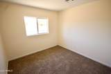 3539 Holly Street - Photo 23