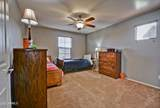 15614 Mackenzie Drive - Photo 48