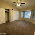 1500 Sunview Parkway - Photo 15