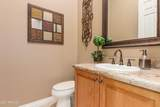 41915 Golf Crest Road - Photo 15