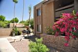 3825 Camelback Road - Photo 24