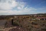 300 Quartz Rock Road - Photo 4