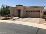 3950 Bell Place - Photo 2