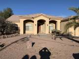 6508 Barberry Road - Photo 1