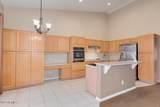 902 Lakeshore Place - Photo 12