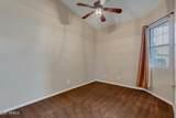 902 Lakeshore Place - Photo 24