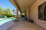 10910 Palm Lane - Photo 17