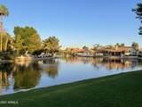 220 Sierra Drive - Photo 105