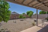 15703 Young Street - Photo 12