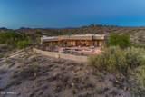 13118 Vista Del Oro - Photo 105