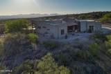 13118 Vista Del Oro - Photo 83