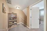 14405 Boxwood Lane - Photo 11