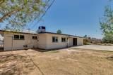2218 Palo Verde Drive - Photo 24