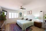 7820 Camelback Road - Photo 12