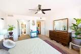 7820 Camelback Road - Photo 15