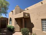 38065 Cave Creek Road - Photo 4