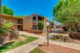 3825 Camelback Road - Photo 2