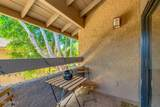 3825 Camelback Road - Photo 28