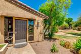 3825 Camelback Road - Photo 31