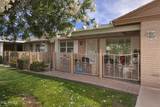 13615 Teakwood Drive - Photo 49