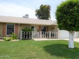 10430 El Capitan Circle - Photo 1