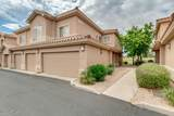 6535 Superstition Springs Boulevard - Photo 2