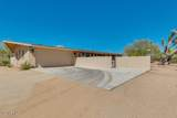 37419 Tranquil Trail - Photo 13