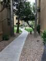 5302 Van Buren Street - Photo 32