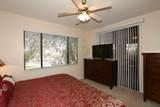 15151 Frank Lloyd Wright Boulevard - Photo 12
