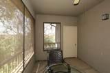 15151 Frank Lloyd Wright Boulevard - Photo 23