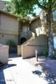 15151 Frank Lloyd Wright Boulevard - Photo 26