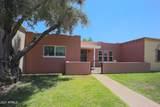 447 Hobson Plaza - Photo 2