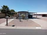 9471 Escondido Avenue - Photo 2