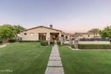 6400 Cattletrack Road - Photo 11