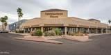 2150 Cactus Road - Photo 2