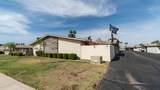13646 Silverbell Drive - Photo 23