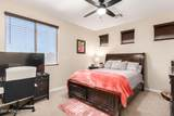 14566 Mulberry Drive - Photo 31
