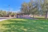 4633 Ranger Court - Photo 71