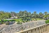 1328 Briarwood Terrace - Photo 3