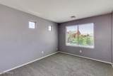 930 Mesquite Tree Lane - Photo 23