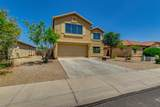 930 Mesquite Tree Lane - Photo 6