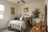 1014 Blue Ridge Drive - Photo 11