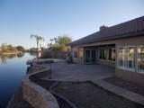 2110 Lake Shore Drive - Photo 3