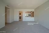 10501 Gulf Hills Drive - Photo 13
