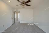 10501 Gulf Hills Drive - Photo 15
