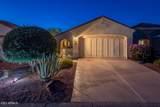 12926 Chapala Drive - Photo 10