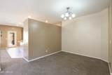 44756 Portabello Road - Photo 6