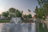7888 Pinesview Drive - Photo 32