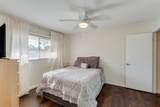 8454 Montebello Avenue - Photo 14