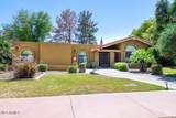 1196 Villa Nueva Drive - Photo 1